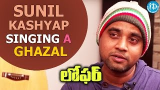 Sunil Kashyap Singing a ghazal || Loafer Movie || Talking Movies With iDream - IDREAMMOVIES