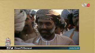عمان في أسبوع | الجمعة 10 يناير 2020م