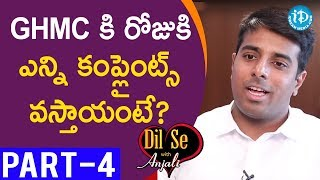 GHMC Enforcement Director Vishwajith Kampati IPS Interview Part #4 || Dil Se With Anjali - IDREAMMOVIES