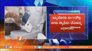 Huge Arrangements Set For Assembly Polling Across Telangana | iNews - INEWS
