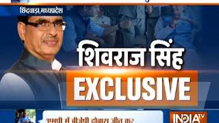 Watch exclusive interview with Madhya Pradesh Chief Minister Shivraj Singh Chouhan - INDIATV