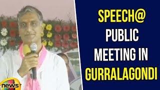 Harish Rao speech at Public meeting in Gurralagondi | Harish Rao Latest Speech | Mango News - MANGONEWS