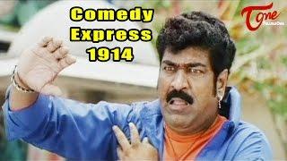 Comedy Express 1914 | B 2 B | Latest Telugu Comedy Scenes | #ComedyMovies - TELUGUONE