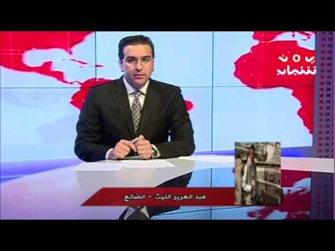 اخبار المنتصف 27-10-2016 تقديم احمد المجالي