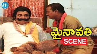 Mynavathi Movie Scenes - Amar Singh Asks Money To Polisetti || Anil, Chitralekha - IDREAMMOVIES