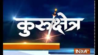 Kurukshetra: Will Rs 11,400 crore be recovered? - INDIATV