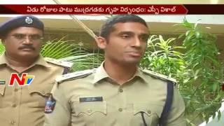 SP Susheel About Mudragada Padayatra || Kapu Udyamam || NTV - NTVTELUGUHD