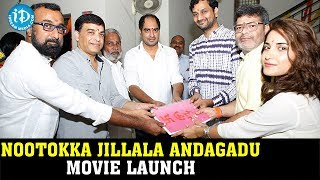 Director Krish & Dil Raju As Producers For New Movie Nootokka Jillala Andagadu || iDream Filmnagar - IDREAMMOVIES