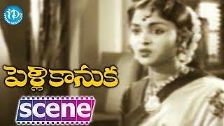 Pelli Kanuka Movie Scenes - Relangi Meets Krishna Kumari || Saroja Devi || Gummadi - IDREAMMOVIES
