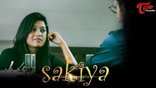 Sakiya | Telugu Short Film 2018 | Directed by Kruthi Gupta | TeluguOne - TELUGUONE
