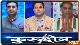 Kurukshetra | April 22, 2019: Rahul Gandhi ने किस चीज़ पर Supreme Court में प्रकट किया खेद ? - INDIATV
