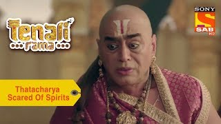 Your Favorite Character | Thatacharya Is Scared Of Spirits | Tenali Rama - SABTV