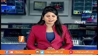 Top Headlines From Today News Papers | News Watch (17-01-2018) | iNews - INEWS