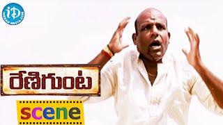 Renigunta Movie Scenes - Johnny Action Scene    Sanusha, Sanjana Singh - IDREAMMOVIES