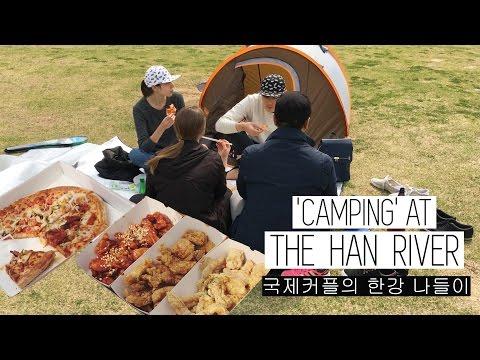 Han River 'Camping' & North Korea? (자막)국제커플의 여의도 한강공원 나들이