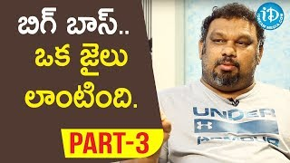 Film Critic & Actor Katti Mahesh Exclusive Interview - Part #3 || Talking Movies With iDream - IDREAMMOVIES