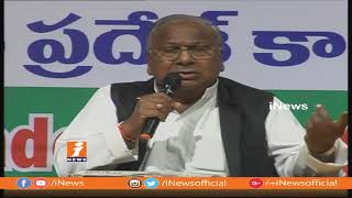V Hanumantha Rao Says KCR Doing Injustice To BCs on Reservations | iNews - INEWS