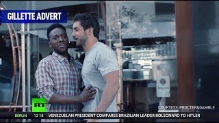 Gillette ad: Inspiring men's best or presuming their guilt? (DEBATE) - RUSSIATODAY