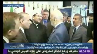 بالفيديو|مشادة بين وزير الأوقاف ووزير خارجية العراق بسبب السنة والشيعة