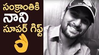 Natural Star Nani Byte About Krishnarjuna Yuddham First Look | TFPC - TFPC