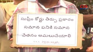 SSA employees and CPI Leaders protest for Salaries | CVR News - CVRNEWSOFFICIAL