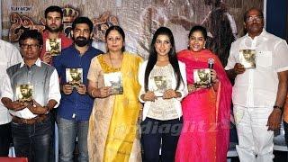 Bichagadu Movie Audio Launch - IGTELUGU