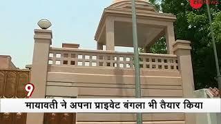 Morning Breaking: Mayawati turns official bungalow into memorial for BSP founder Kanshiram - ZEENEWS