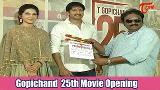 Gopichand 25th Film Opening | #HeroGopichand25thFilm - TELUGUONE
