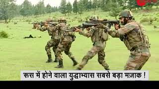Deshhit: India-Pak joint anti-terror exercise in August - ZEENEWS