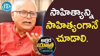 సాహిత్యాన్ని సాహిత్యంగానే చూడాలి.- Renowned Author Velcheru Narayana Rao | iDream Movies - IDREAMMOVIES