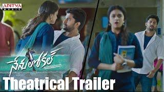Nenu Local Theatrical Trailer - Nani, Keerthy Suresh | Devi Sri Prasad | Dil Raju - ADITYAMUSIC