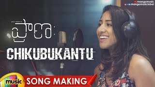 Chikubukantu Song Making | Praana Telugu Movie Songs | Nithya Menen | Shilpa Raj | Arunvijay - MANGOMUSIC