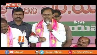 Huge Competition In Political Parties For MLA Tickets in Khammam | Loguttu | iNews - INEWS