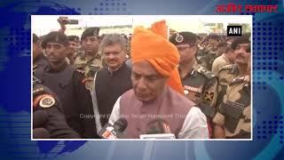 video : कश्मीर में अमन-शांति के यत्न जारी हैं - राजनाथ सिंह