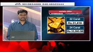 Stock Market Recommendations By Technical Experts | Money Money | (15- 02 -2019) | iNews - INEWS