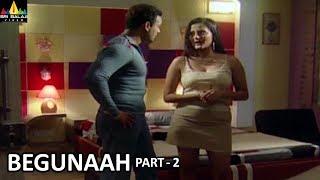 Begunaah Part 2 Hindi Horror Serial Aap Beeti | BR Chopra TV Presents | Sri Balaji Video - SRIBALAJIMOVIES