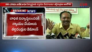 Kadapa Fathima Medical College Student Father Swallows Sleeping Pills in Front Of Media | CVR NEWS - CVRNEWSOFFICIAL