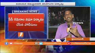 Ganesh Nimajjanam 2018 | Grand Arrangements For Ganesh Immersion in Hyderabad | iNews - INEWS