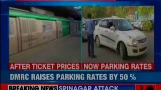 After a hike in Delhi metro fare, now get ready to pay more for Delhi metro parking - NEWSXLIVE