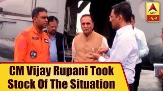 Heavy Rain in Gujarat: CM Vijay Rupani took stock of the situation - ABPNEWSTV