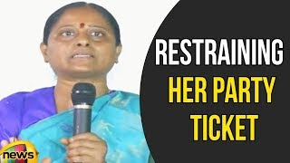 MLA Konda Surekha Seeks Explanantion from KCR for Restraining her Party Ticket | Mango News - MANGONEWS