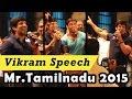 """Mersalaayitten""- Chiyaan Vikram Speech   Mr.Tamilnadu 2015 bodybuilding championship"