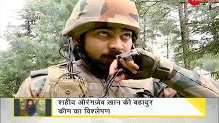 DNA: All you need to know about 44 Rashtriya Rifles - ZEENEWS