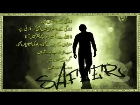 Koi Mere Dil Da Haal Na Jaane O Rabba   Rahat Fateh Ali Khan New Sad Song 2010 flv   YouTube 360p
