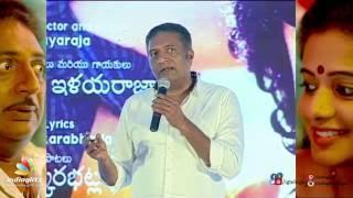 I am here only because of them : Prakash Raj || Mana Oori Ramayanam Audio Launch - IGTELUGU