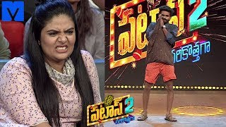 Patas 2 - Pataas Latest Promo - 8th March 2019 - Anchor Ravi, Sreemukhi - Mallemalatv - MALLEMALATV