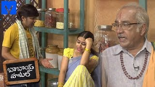 Babai Hotel 4th June 2019 Promo - Cooking Show - G V Narayana,Jabardasth Rakesh - MALLEMALATV