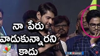 It's not because you used my name: Mahesh Babu || Sammohanam Pre Release Event - IGTELUGU