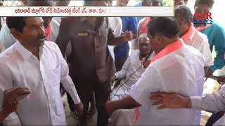 TRS Ex MLA Rathod Bapurao Faces Bad Experience In Thalamadugu Village | Adilabad | CVR NEWS - CVRNEWSOFFICIAL