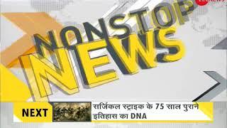 DNA: Non Stop News, March 24, 2018 - ZEENEWS